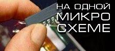 Rdx0077-Vs Драйвера Для Atmel