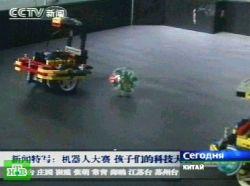 чемпионат мира по футболу среди роботов в Китае