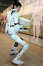Силовой экзоскелет HAL
