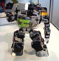 робот-боец Kondo KHR