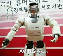 робот Samsung Mahru 2