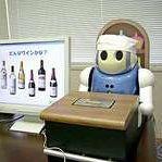 Робот NEC