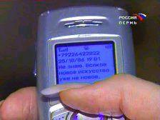 SMS-бот мобильный аватар Энди Уорхола