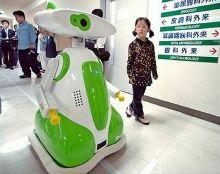робот компании Tmsuk