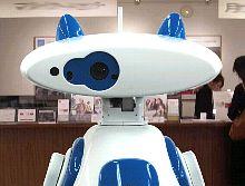 робот-девочка Ubiko