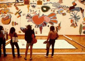 Живопись Гарольда Коэна в Музее современного искусства, Сан Франциско