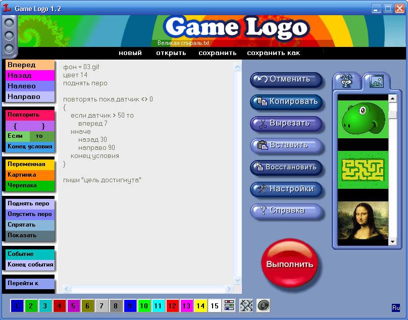 Скачать бесплатно программу game logo