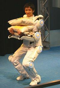 робо-костюм HAL