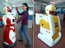 робот-танцор и робот-охранник