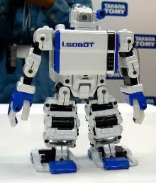 i-SOBOT - самый маленький робот-гуманоид