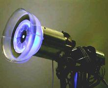настольный робот-лампа AUR