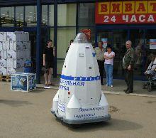 Робот-милиционер в Перми