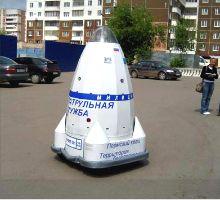 Пермский робот-полицейский