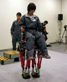 Двуногий робот Waseda WL-16IV
