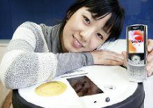 южнокорейский робот Iclebo