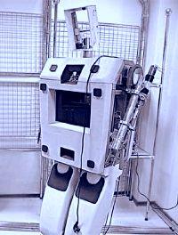 робот-андроид Андрон