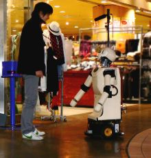 робот ATR Robovie