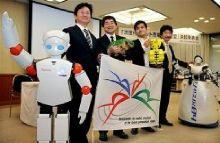 Японский альянс: Tmsuk, ZMP, VStone и Business Design Laboratory Co (BDL)