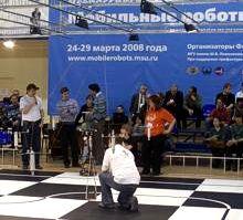 Всероссийский Научно-технический Фестиваль Молодежи с международным участием Мобильные роботы-2008