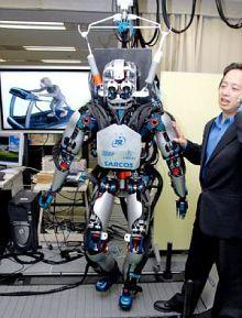 Робот CB (Computational Brain)