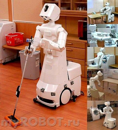 Универсальный домашний помощник Toyota Assistant Robot
