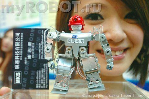 BeRobot - новый самый маленький в мире гуманоидный робот