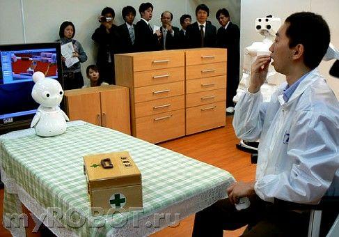 робот Mamoru