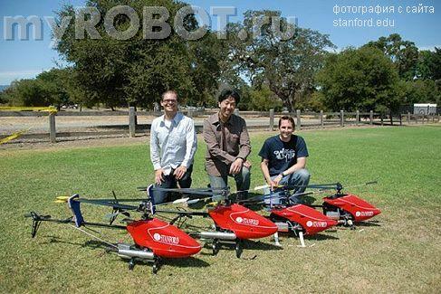 Искусственный интеллект для самообучающихся вертолетов