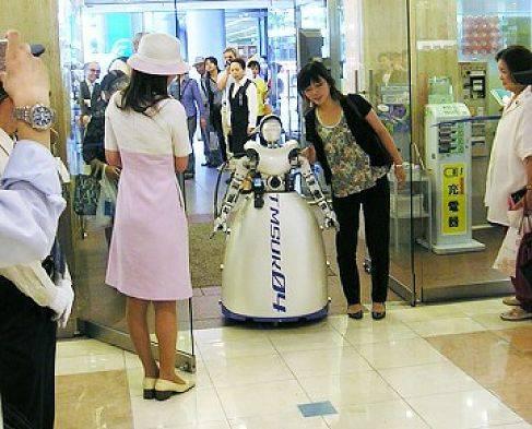 Японский робот TMSUK-4