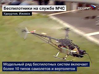 Российские беспилотники из Ижевска