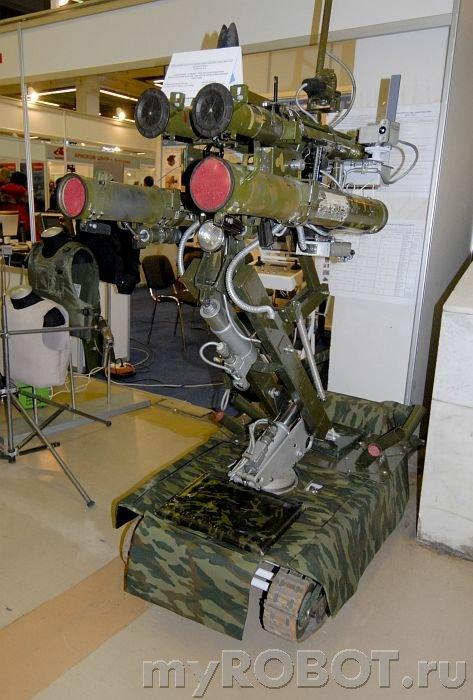 боевой робот на гусеничном шасси МРК-27БТ
