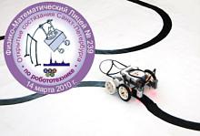 Открытые состязания Санкт-Петербурга по робототехнике