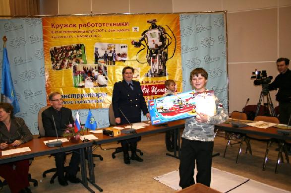 Открытые соревнования роботов-пожарных 2010