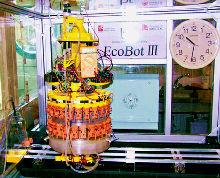Робот EcoBot III