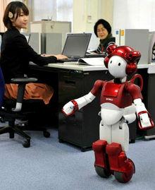 робот-андроид EMIEW