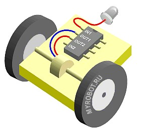робот, реализующий реакцию фотокинезиса