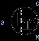 Обозначение MOSFET-транзистора со встроенным диодом