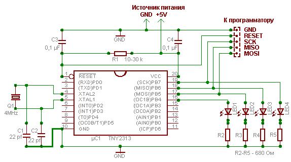 attiny2313 схемы - Практическая схемотехника.
