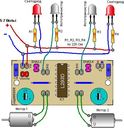 Модуль myDRIVER в простейшем
